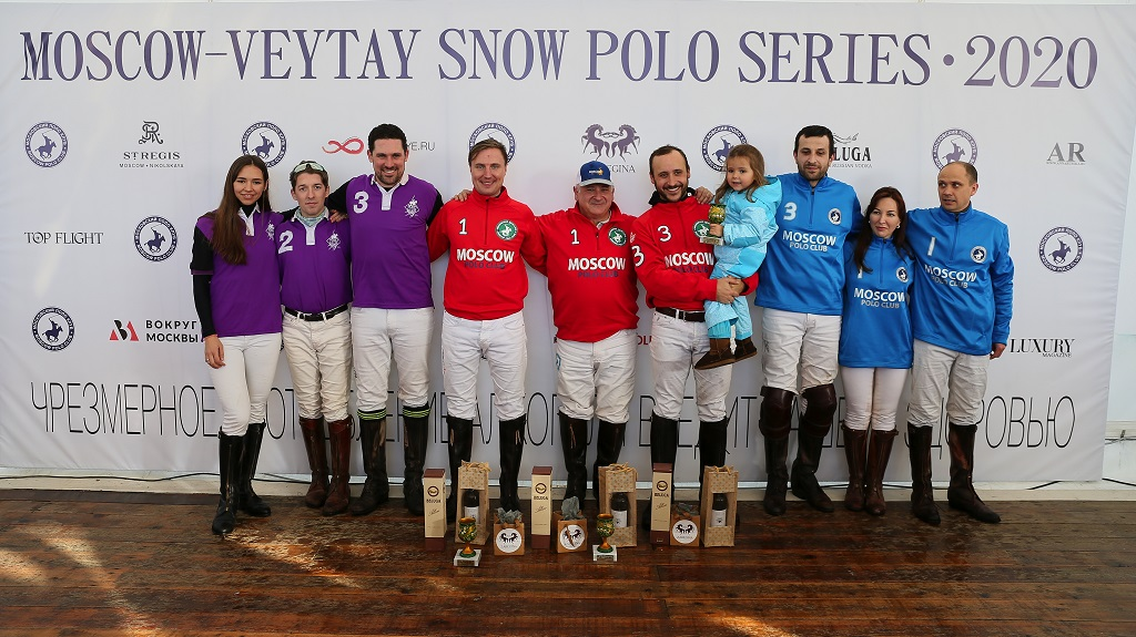 Moscow-Veytay Snow Polo Series